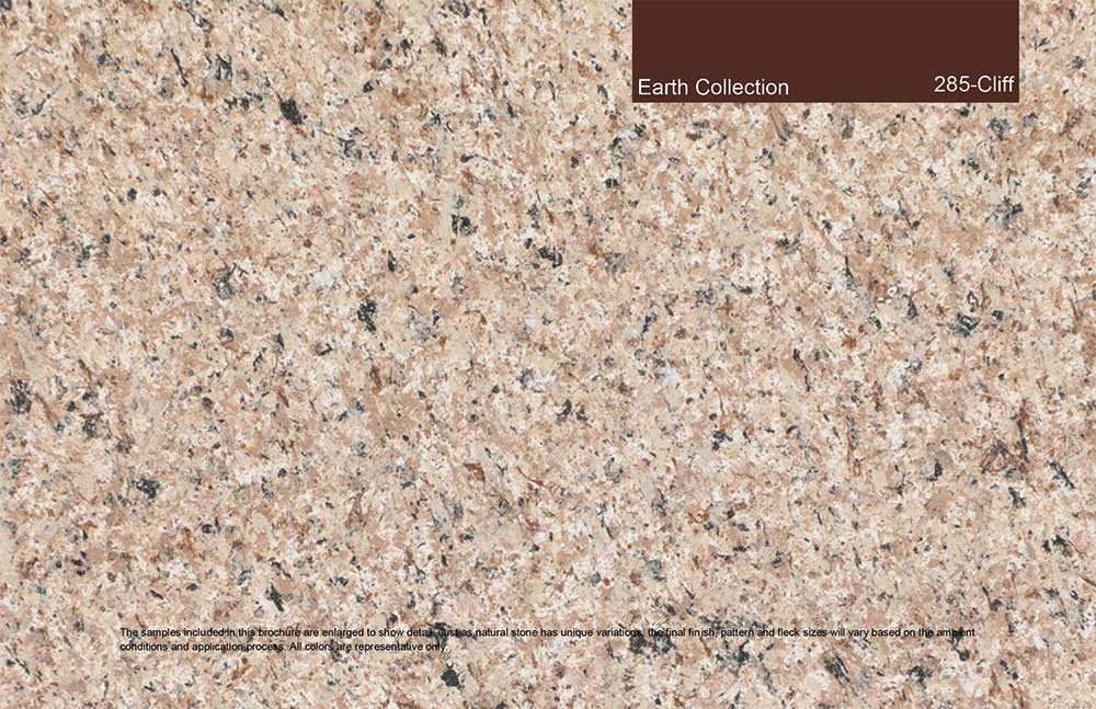 Земна колекция - 285 - Скала